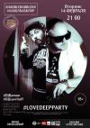 Love Deep Party