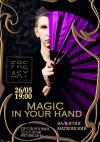 Magic in your hand