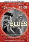 All Stars of Blues