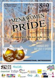 "Фестиваль ""Men & Women Pride VIII""  г. Кривой Рог"