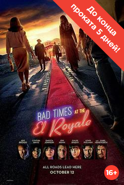 Bad Times at the El Royale (eng)