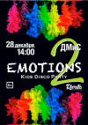 EMOTIONS Kids Disco Party 2